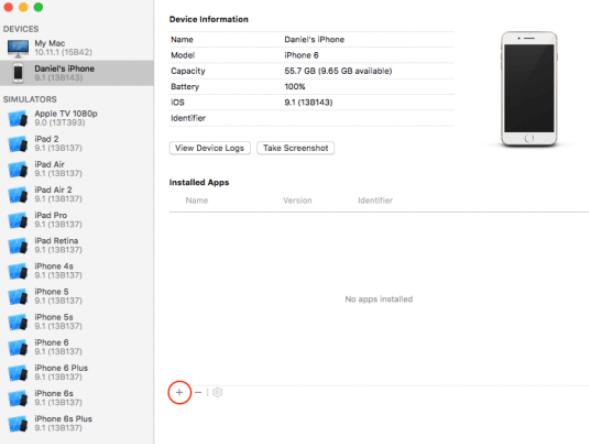 Update Kodi on iOS Xcode Step 8