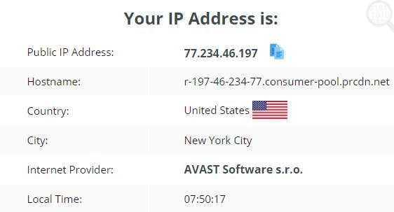 AVG VPN Does It Leak IP Address