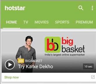 Hotstar Offline Viewing Step 1